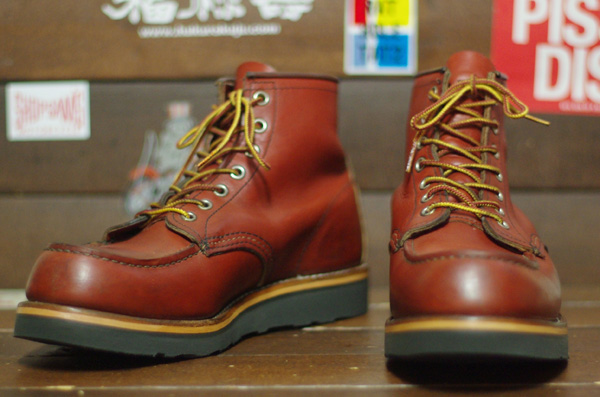 resole red wing boots singapore colorful cheap wigs